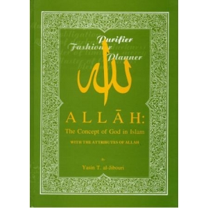 Allah: The Concept Of God In Islam