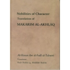 Nobilities of Character - A Translation of Makarim al Akhalq