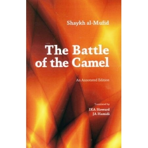 The Battle of the Camel by Shaykh Al-Mufid (An Annotated Edition)