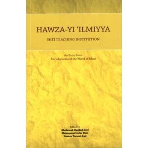 Hawza-yi 'Ilmiyya