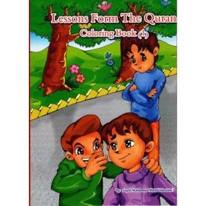 Lessons from the Quran - 4 Coloring Books