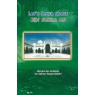 Let's learn about Bibi Sakina (AS)