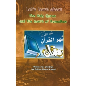 Let's learn about The Holy Quran and the Month of Ramadan