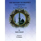 The History of Prophet and Household Volume 5