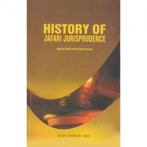 History Of Jafari Jurisprudence