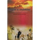 Maqtal-e-Mutahhar Sufferings of the Prophet's Descendants