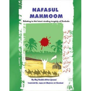 Nafasul Mahmoom The Sigh Of The Grieved
