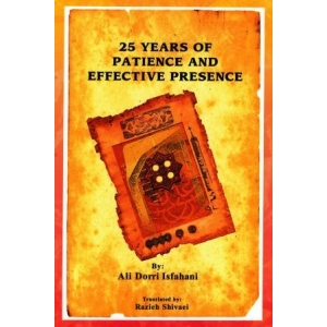 25 Years of Patience and Effective Presence