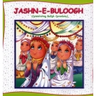 Jashn-e-Buloogh - Celebrating Baligh Ceremony