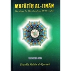 Mafatih Al-Jinan Volumes 1-2 ( Keys to the Garden of Paradise) Hardcover