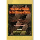 The Role Of Aisha In The History of Islam Volumes 1-3