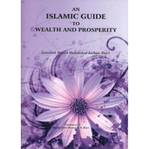 An Islamic Guide to Wealth and Prosperity
