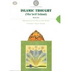 Islamic Thought Ma'arif Islami Books 1 and 2