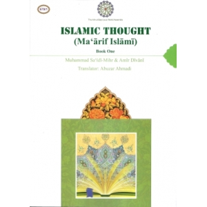 Islamic Thought Ma'arif Islami Books 1 and 2