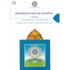 Provisions For The Journey Volumes 1 and 2