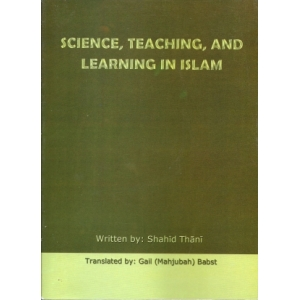 Science, Teaching and Learning in Islam