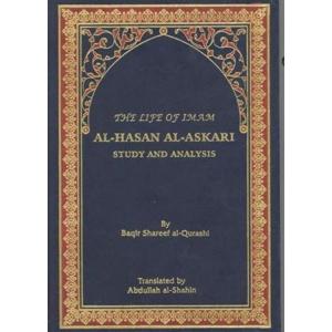 The Life Of Imam Al-Hasan Al-Askari A.S.