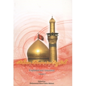 Ashura Poems in English Volume 2