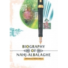 Biography of Nahj-Al Balagha