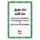 Dua'a u Kumayl & Dua'a un Nudbah
