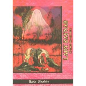 Lady Zainab A.S