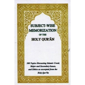 Subject-wise memorization of the Quran