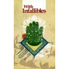 With Infallibles