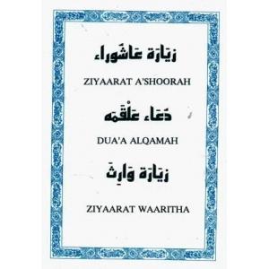 Ziyarat Ashoora, Dua'a Alqamah, Ziyarat Waritha