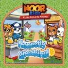 Noor Kids - Honestly Speaking