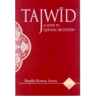 Tajwid: A Guide to Qur'anic Recitation