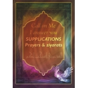 Supplications Prayers And Ziyarats