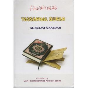 Yasarnal Quran - Al Hujjat Qaeedah