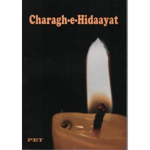 Charagh e Hidaayat