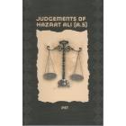 Judgements of Hazrat Ali a.s.