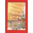 Ziyaarat Aal e Yaasin - A Brief Commentary