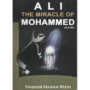 Ali, The Miracle of Mohammed (s.a.w)