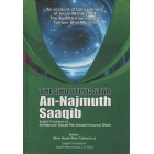 The Shooting Star- An-Najmuth Saaqib. Volumes 1 and 2