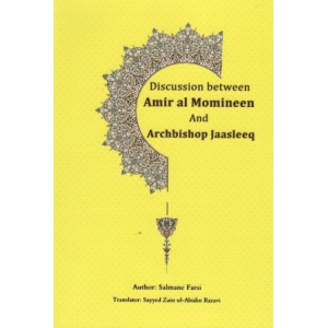 Discussion Between Amir al Momineen and Archbishop Jaasleeq