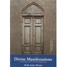 Divine Manifestations Concerning  The Secrets Of The Perfecting Sciences