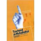 Tawheed Al-Mufadhdhal