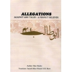 Allegations Against Abu Talib – A Perfect Believer
