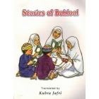 Stories of Bahlool