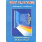 Jami'Al-Saadat - The Collector Of Felicities