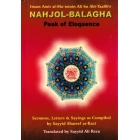 Nahjol-Balagha Peak of Eloquence HB