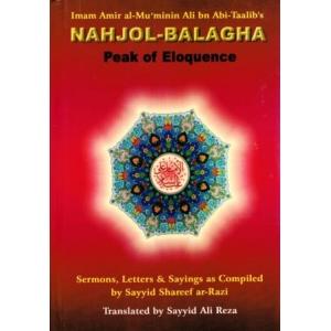 Nahjol-Balagha Peak of Eloquence HB