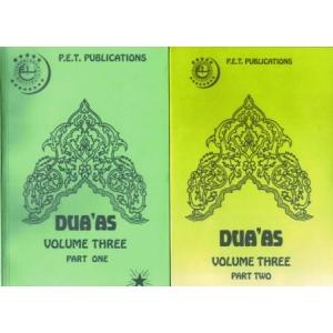 Du'as Volume 3 - Part 1 & 2