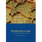 Introduction to Logic, as developed by Muslim Logicians