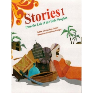 Stories From The Life Of The Holy Prophet 1-5
