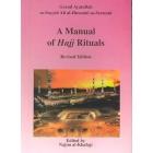 A Manual Of Hajj Rituals