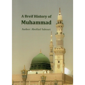 A Brief History of Muhammad